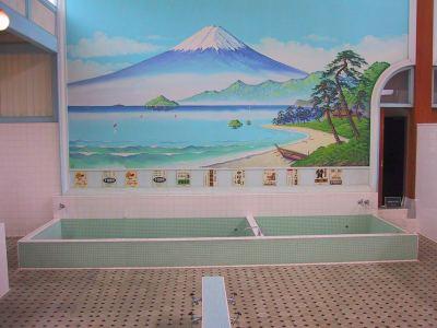 Sento Edo Tokyo Outdoor Museum