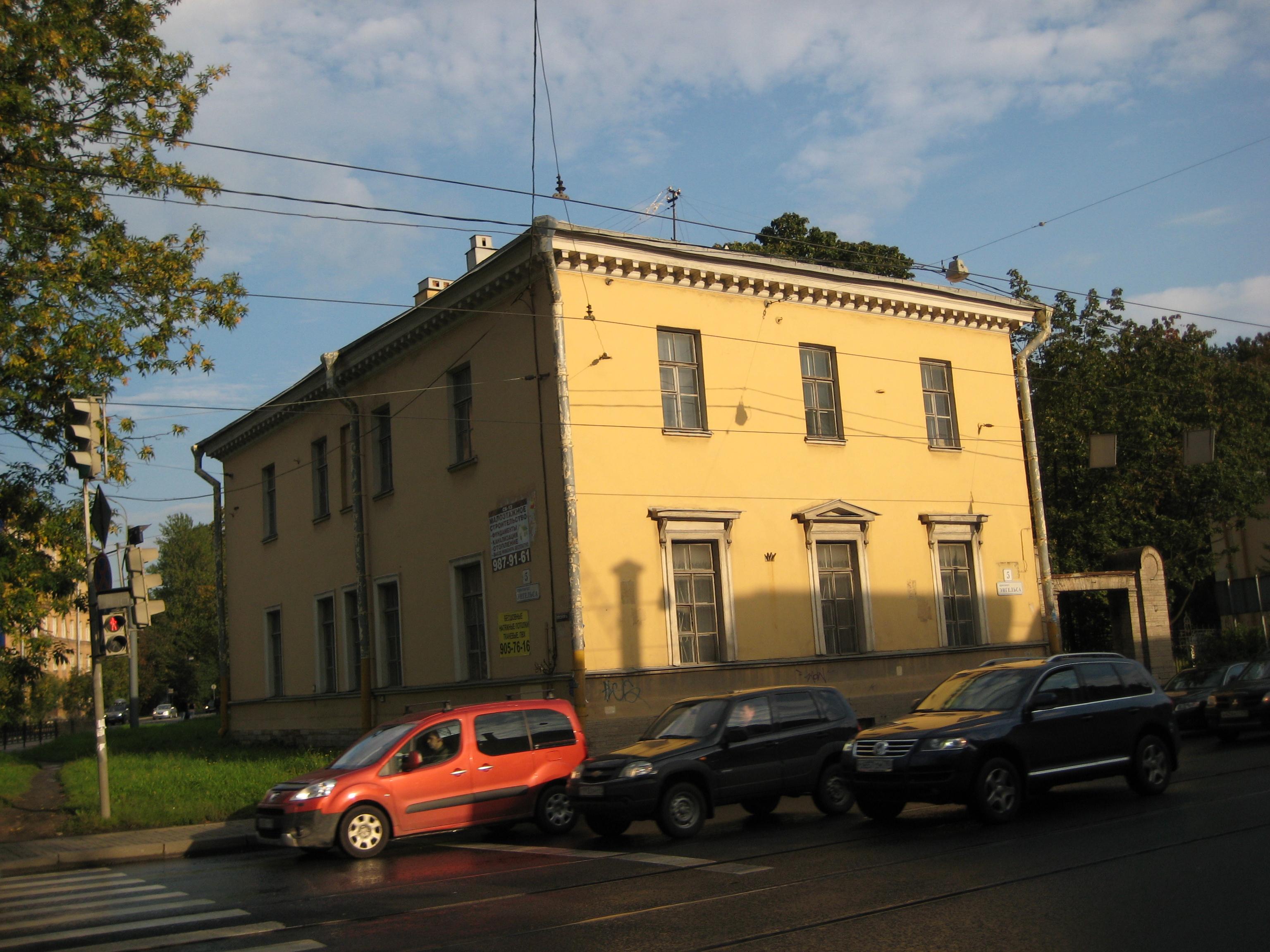 Where in St. Petersburg buy housing 53