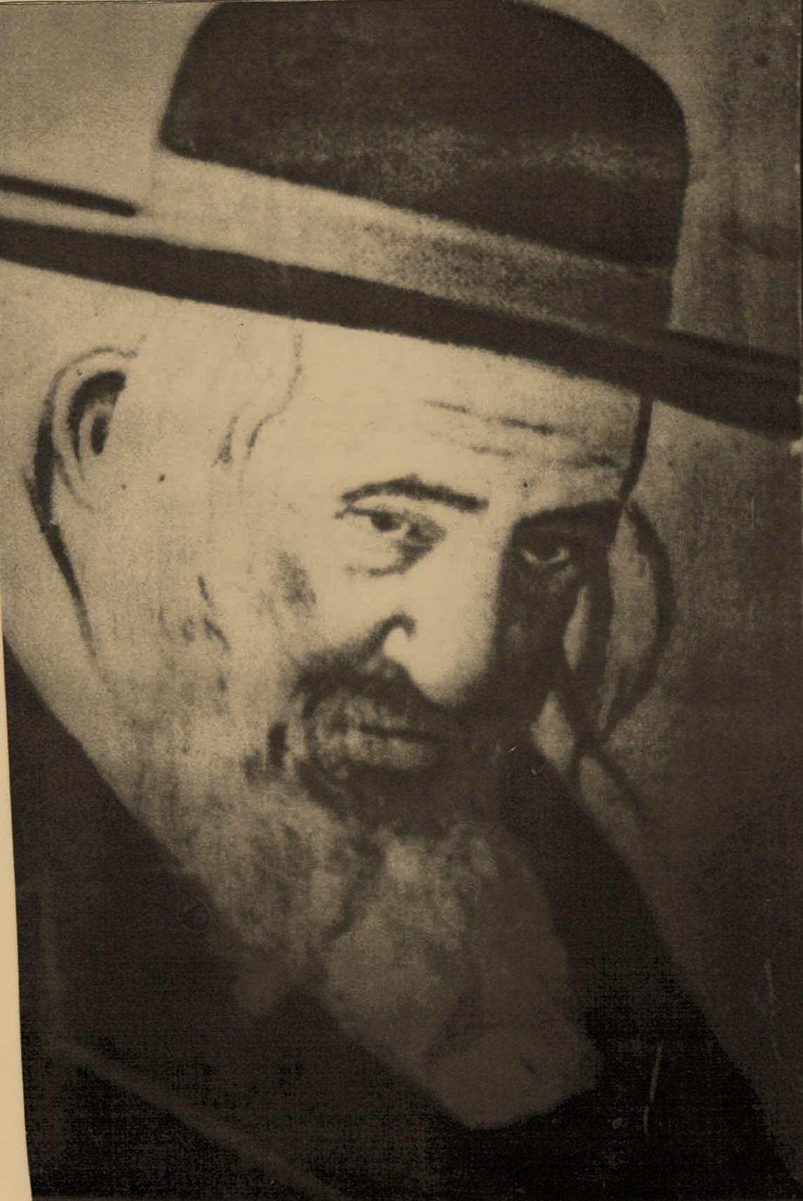 Rabbi Yeshaya Steiner Anniversary