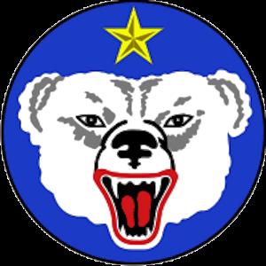English: U.S. Army Alaska - Emblem