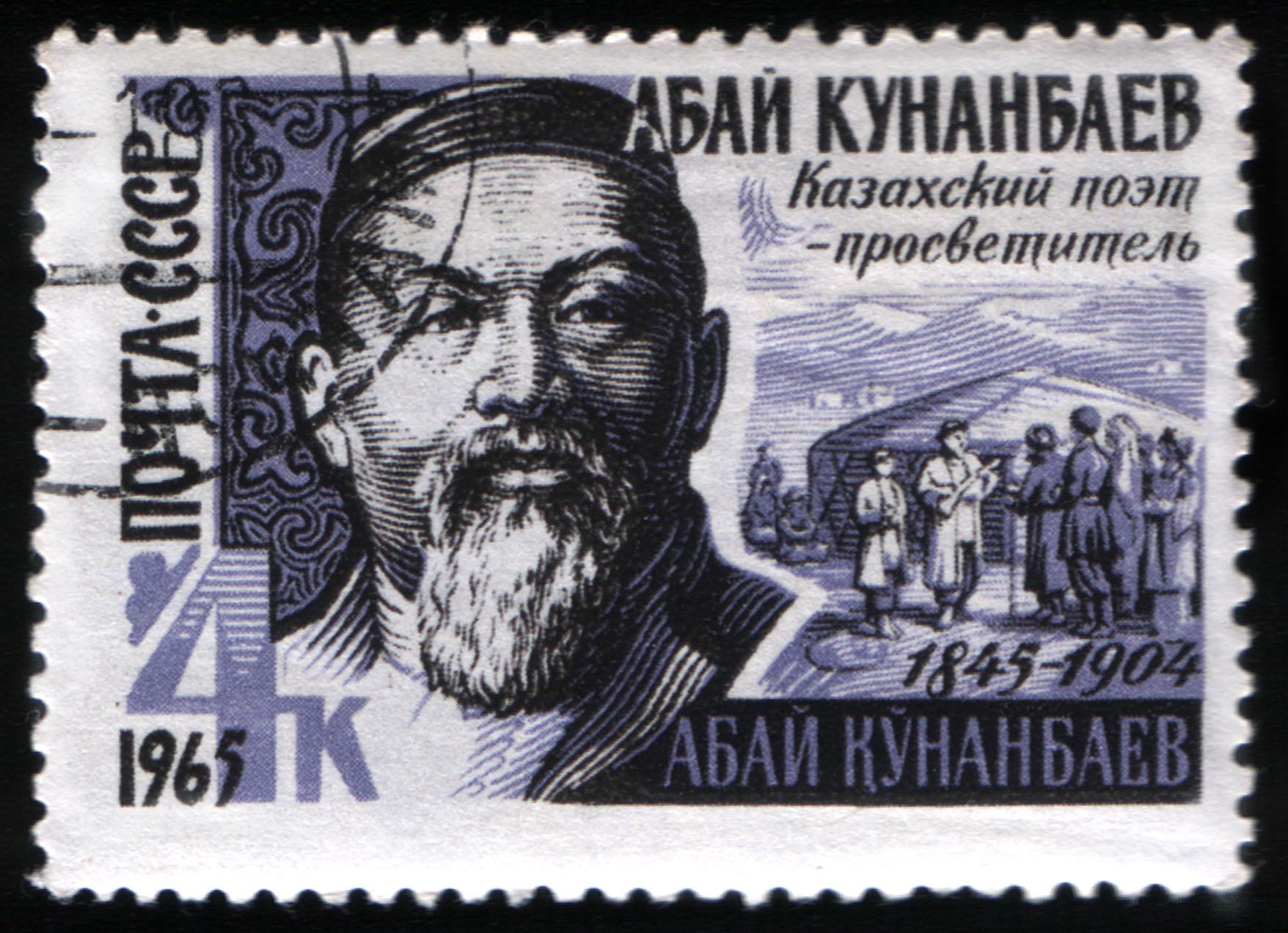 カザフスタン文学 - Wikipedia