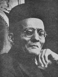 Vinayak Damodar Savarkar cover