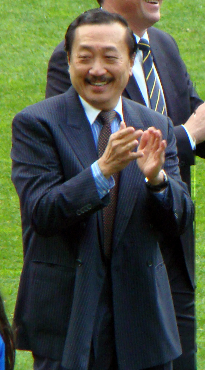 vincent tan wikipedia
