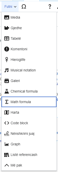 VisualEditor Formula Insert Menu-sq.png