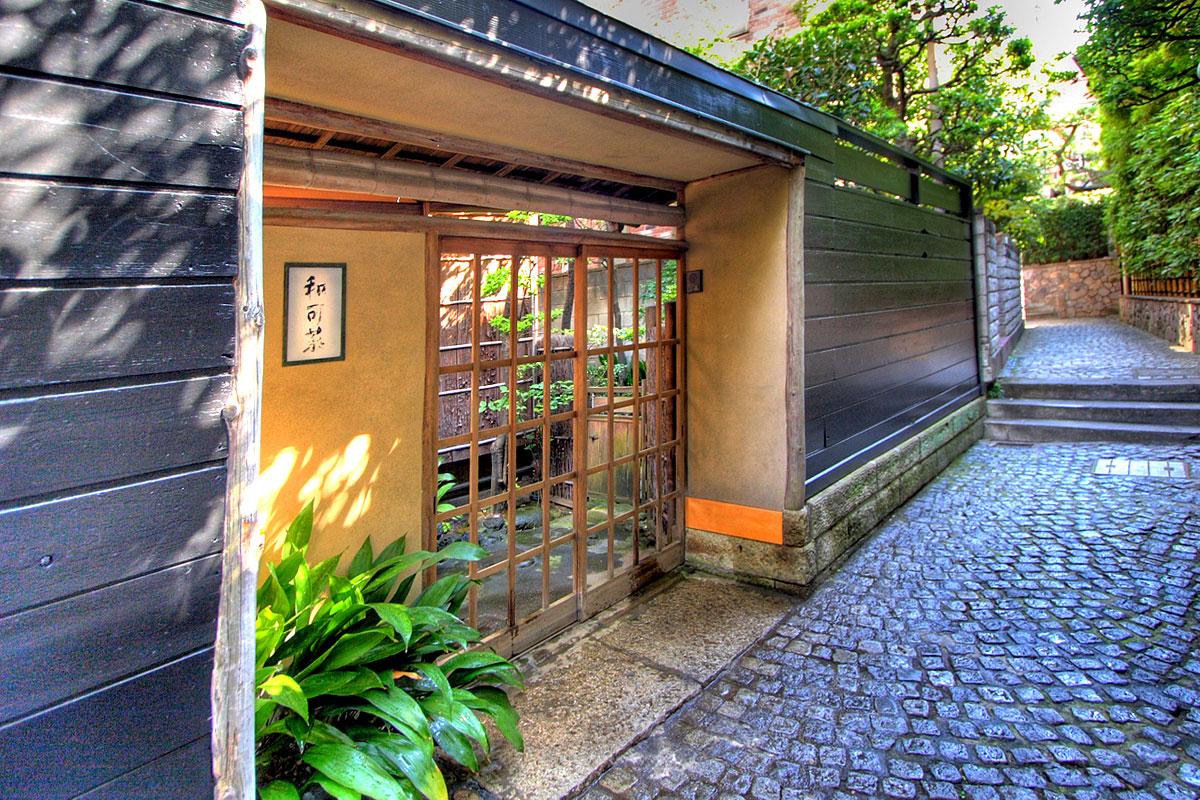 File:Wakana hotel Kagurazaka Tokyo.jpg - Wikimedia Commons  File:Wakana hot...