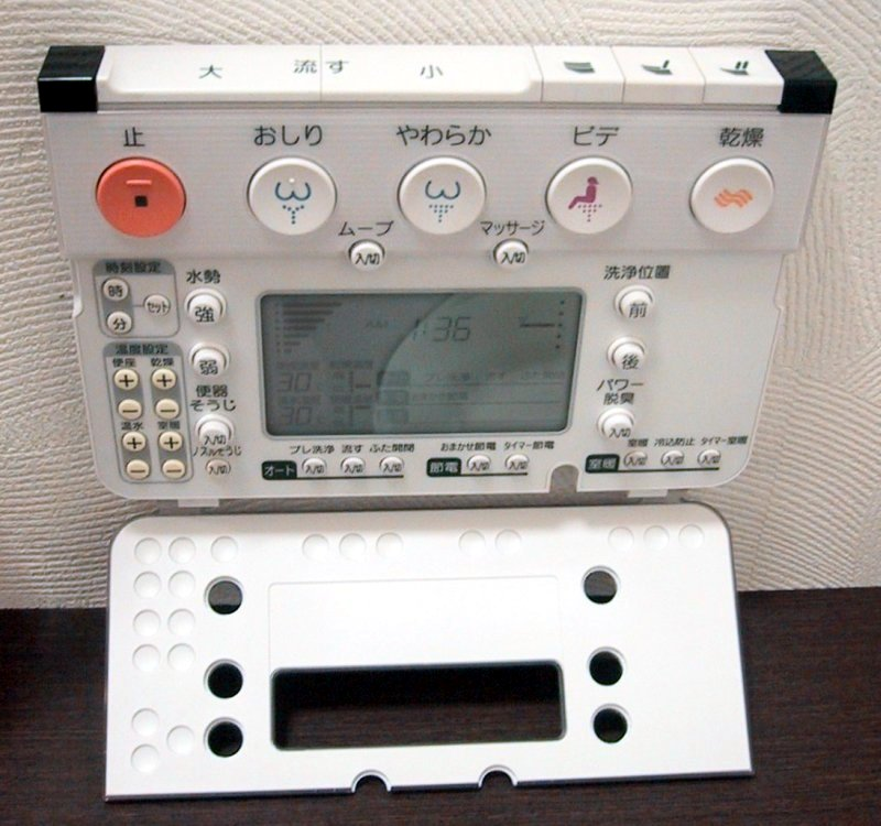 japanische toilette filewireless toilet control panel w open lidjpg japan kaufen