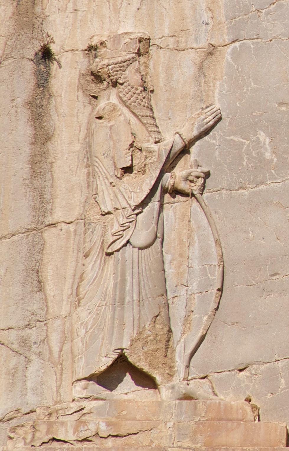 Xerxes I relief.jpg