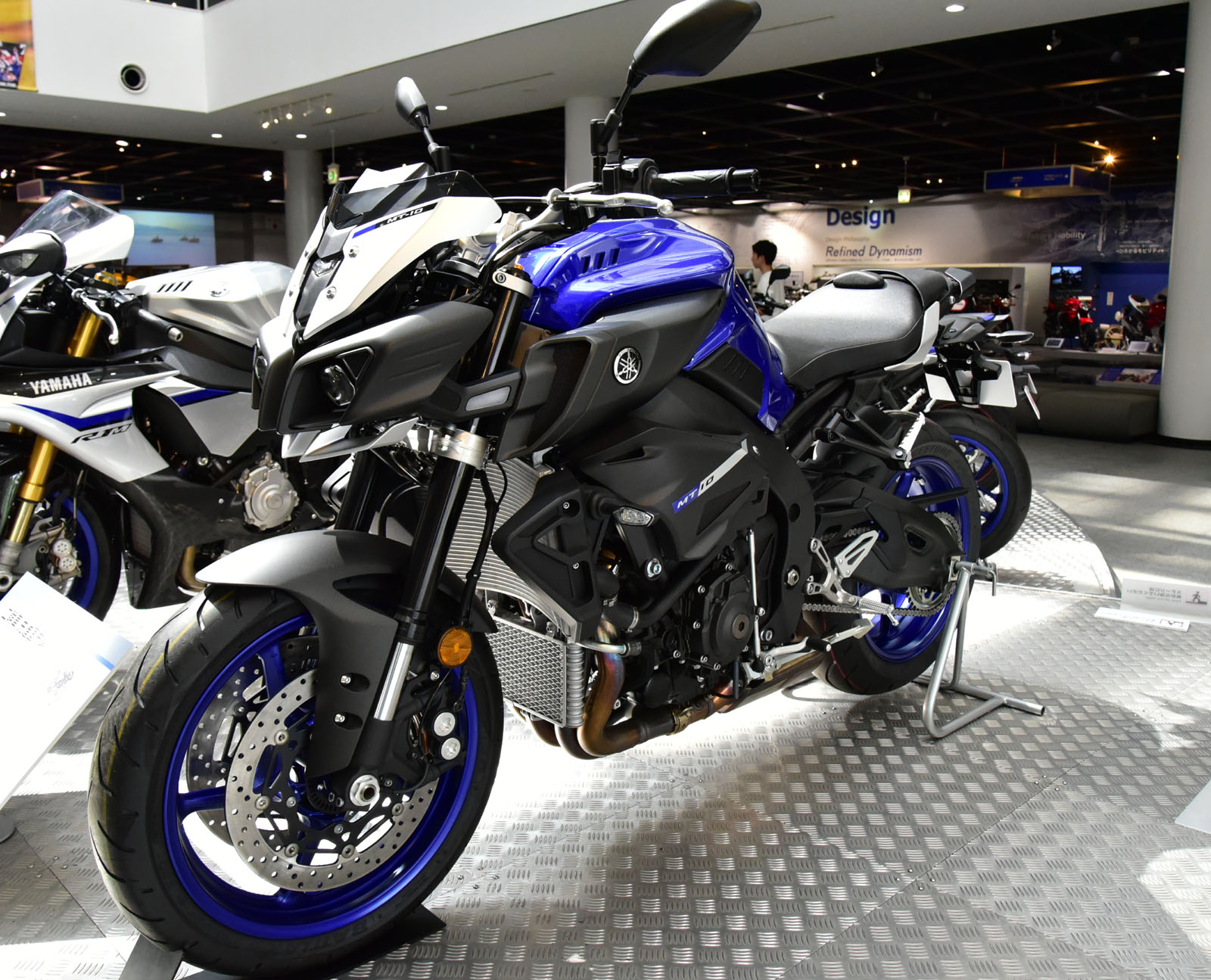 Yamaha Mt Hp