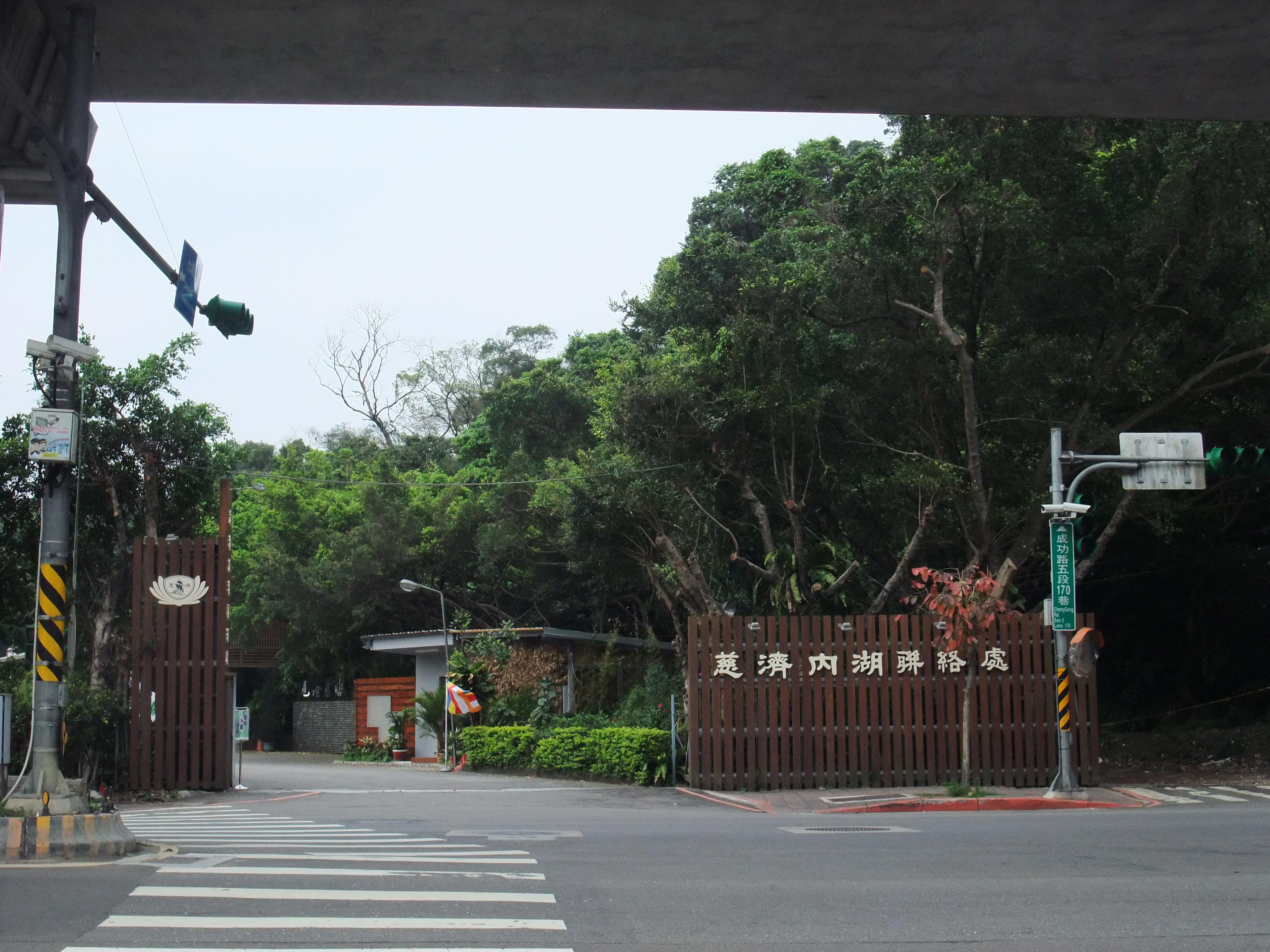 北 事件 千里 公園