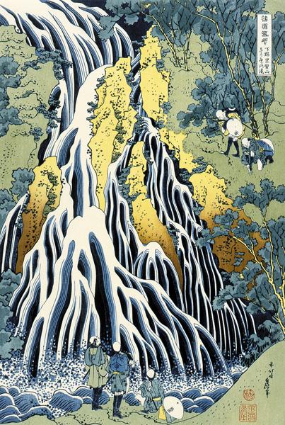 A Tour of the Waterfalls of the Provinces-Shimotsuke Kurokamiyama Kirihurino Taki.jpg