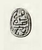 Aahotepre Egyptian pharaoh