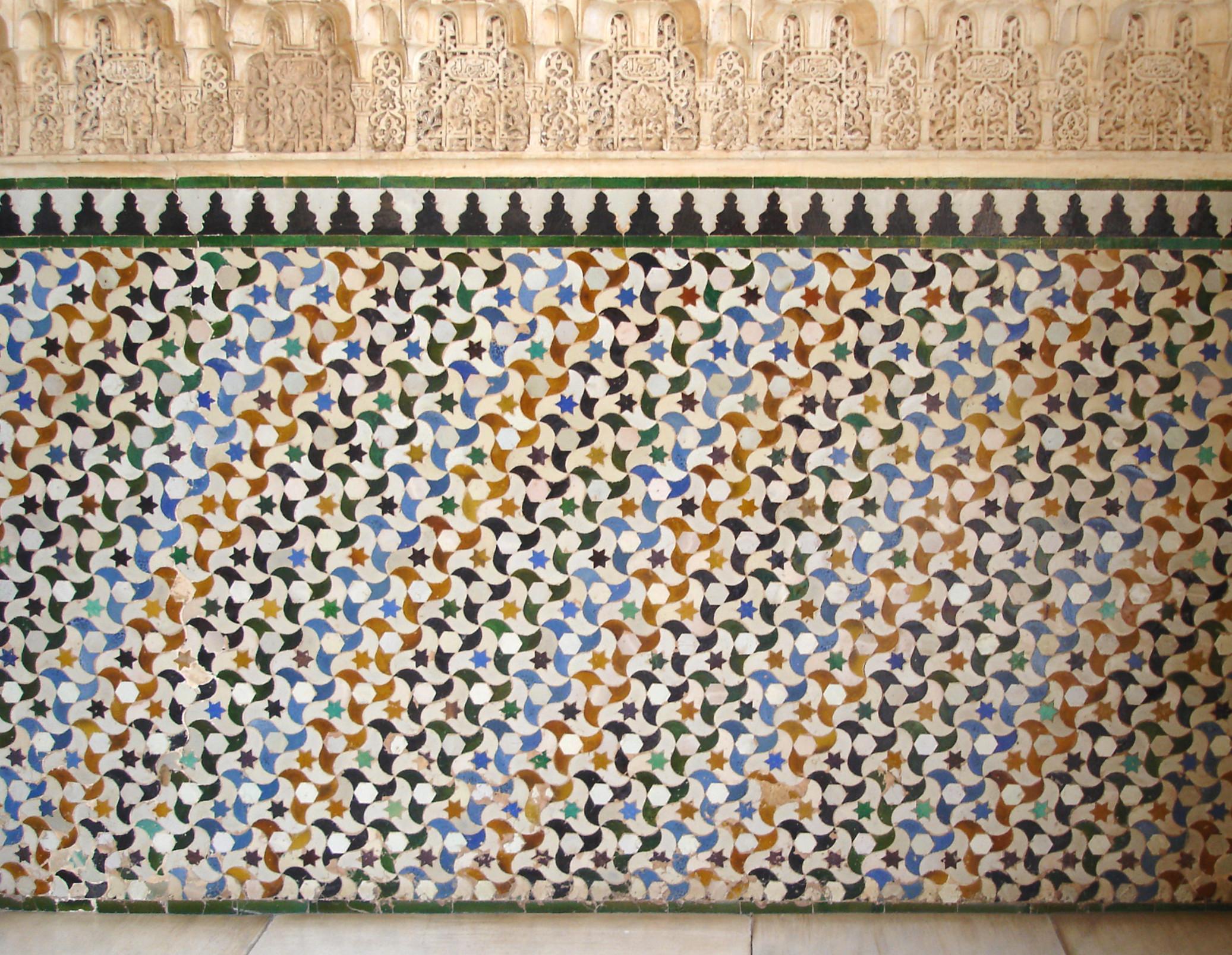 Mur en zellige, Alhambra