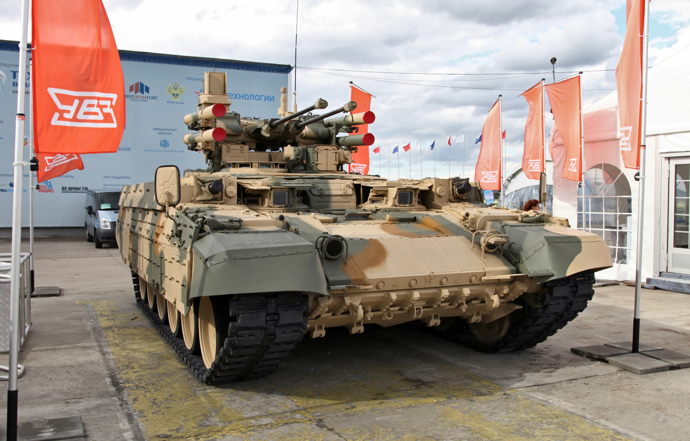 BMPT_at_Engineering_Technologies_2012_(3
