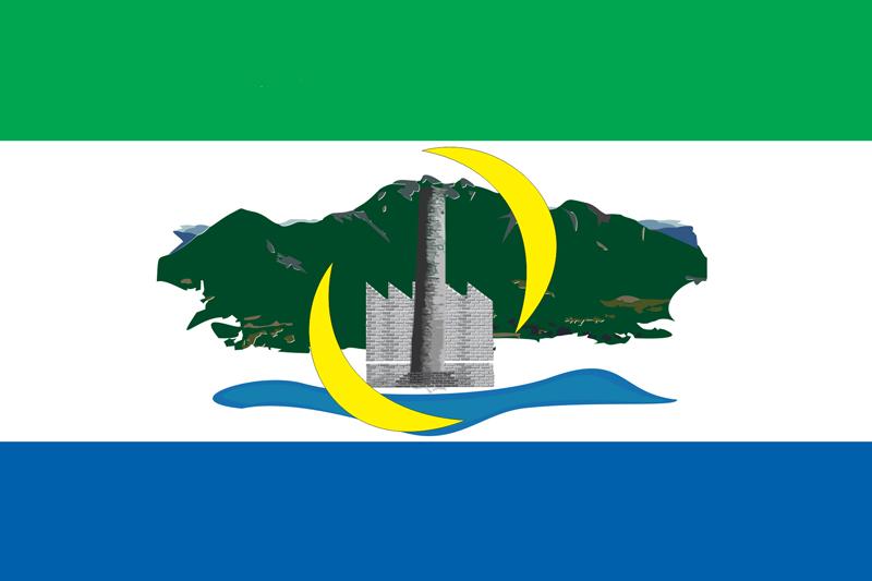 Ficheiro:Bandeiradaserra.JPG