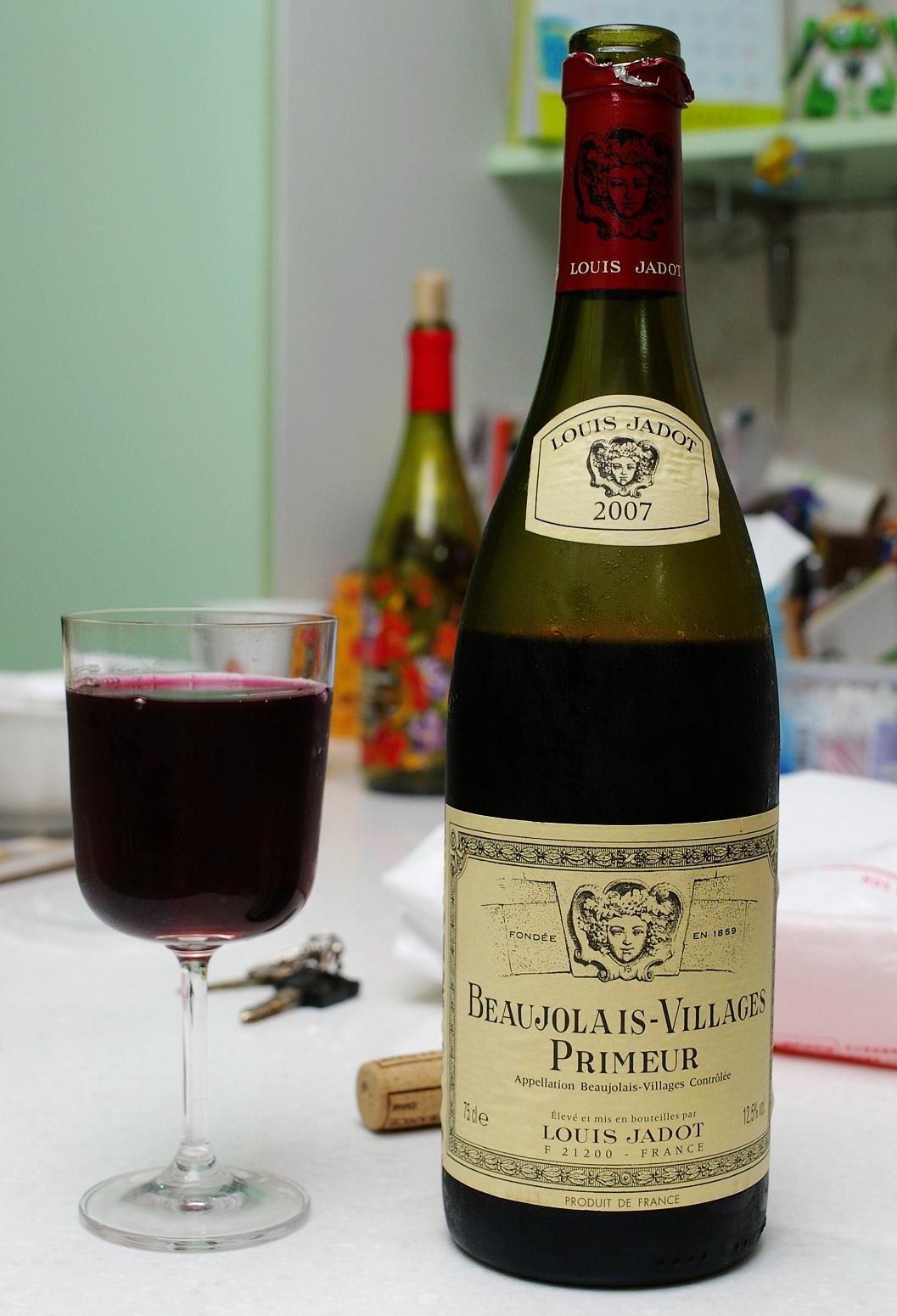chardonnay cepages