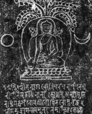 Image result for bodhi tree images in buddhist