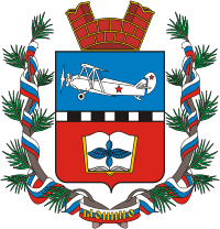 Coat of arms of Monino