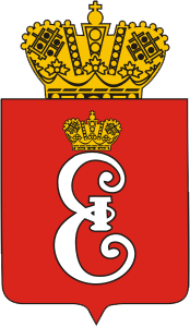 Coat of Arms of Pushkin (St Petersburg).png