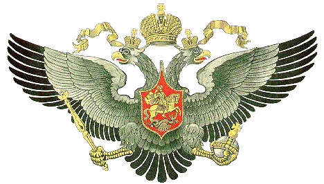 http://upload.wikimedia.org/wikipedia/commons/8/84/Coat_of_Arms_of_Russian_Empire_3.png