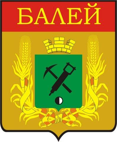 Герб Балея