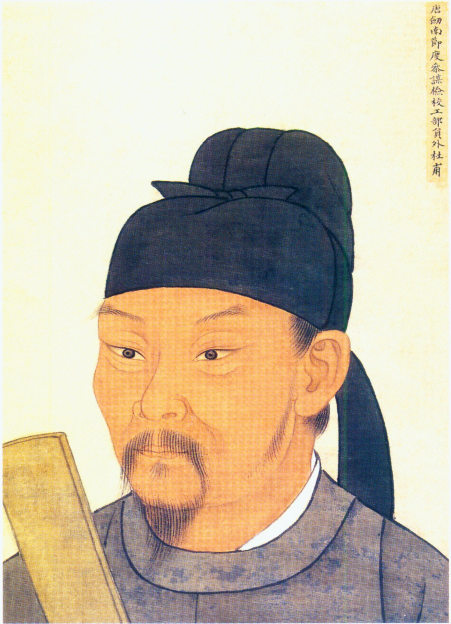 There are no contemporaneous portraits of Du Fu&#x3B; this is a later artist's impression.