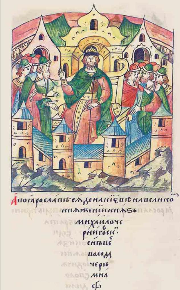Facial Chronicle - b.06, p.417 - Mikhail of Chernigov enthroned.png