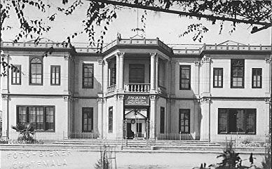 Antigua Escuela Facultativa de Ingeniería; fotografía de Adolfo Biener, tomada de Wikimedia Commons.