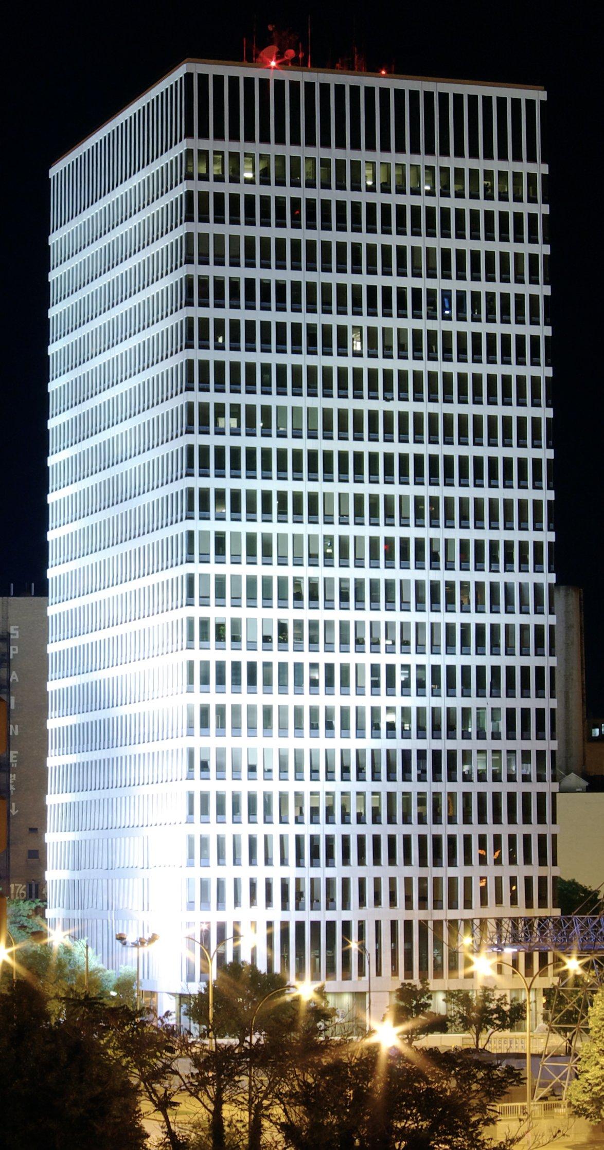 Five Star Bank Plaza Wikipedia