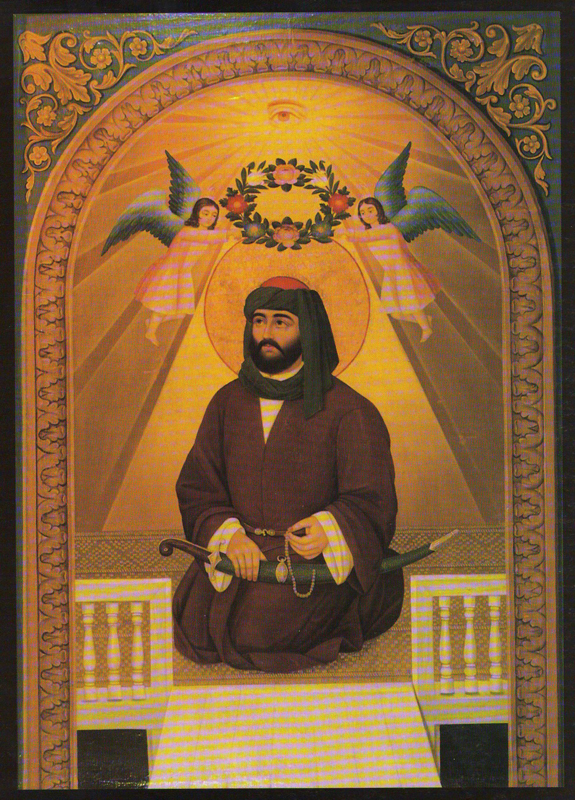 https://upload.wikimedia.org/wikipedia/commons/8/84/Hakob_Hovnatanian_-_Ali_ibn_Abi_Talib.jpg