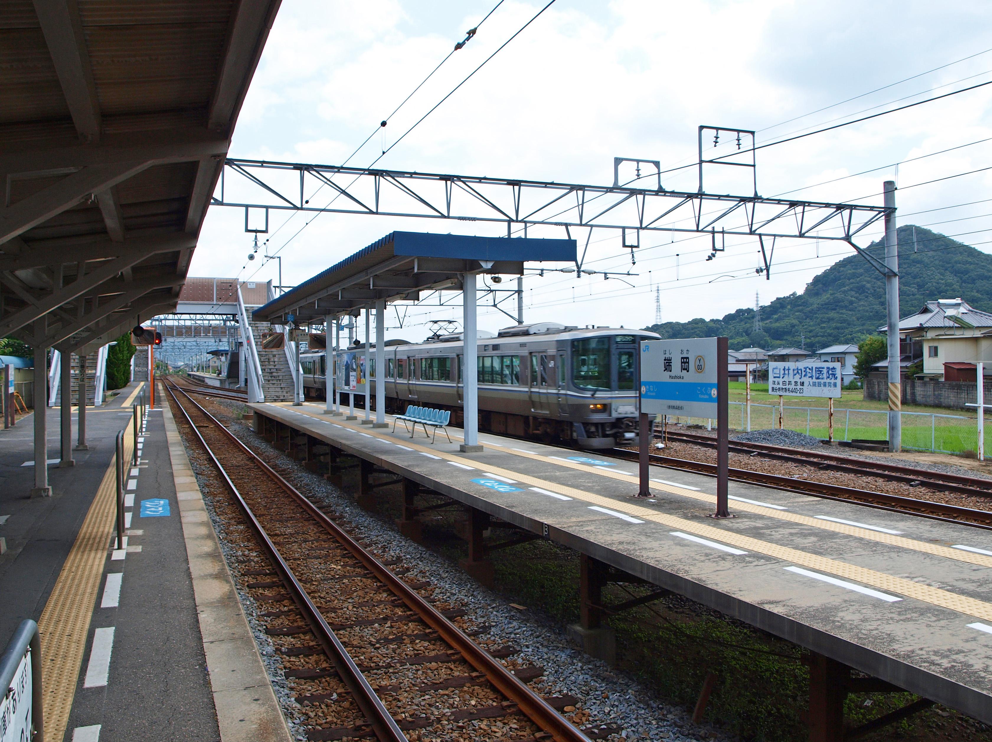 하시오카 역