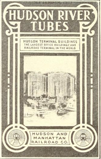 An advertisement for the Hudson Terminal Hudson and Manhattan, Hudson Terminal.png