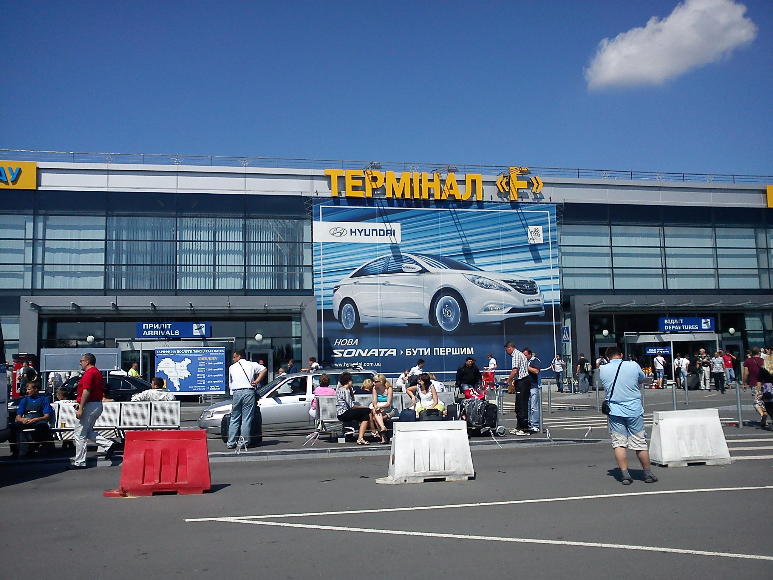 Aeroporto Kiev : File kiev borispol airport terminal f panoramio g wikimedia