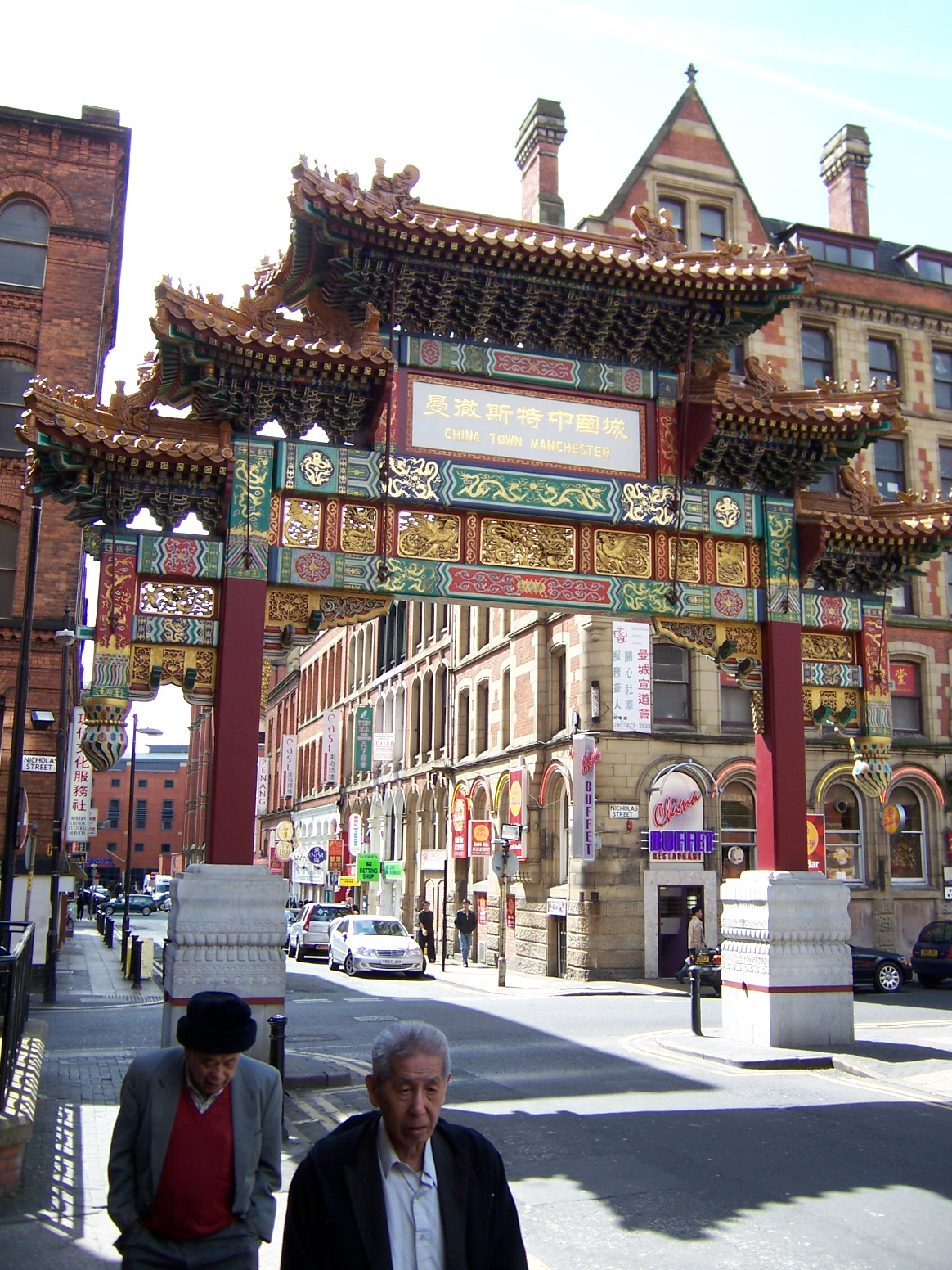 Chinatown In Manchester Uk Places Pinterest