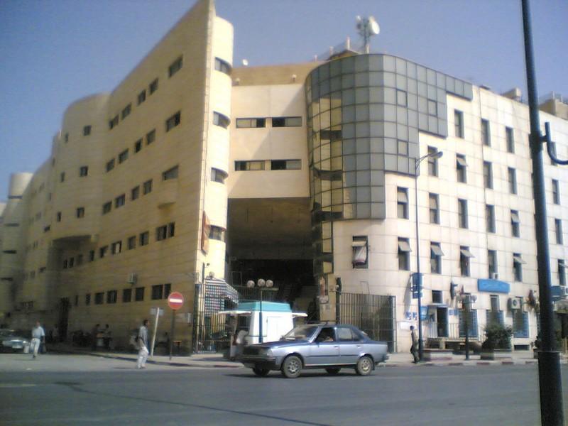 City Nador