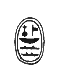 Drawing of a scarab which Flinders Petrie assigns to Nebtawyre Mentuhotep IV, now in the Petrie Museum
