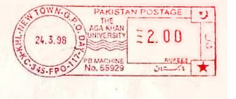 Pakistan stamp type D14.jpg
