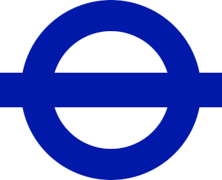 Файл:Piccadilly roundel1.PNG
