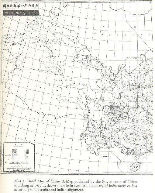 Aksai Chin - Wikiwand on chola incident, 1987 sino-indian skirmish, map of kunlun mountains, map of south asia, tawang town, map of tian shan, azad kashmir, sino-soviet border conflict, indo-pak war of 1971, map of spratly islands, map of south china sea, map of telangana, map of srinagar, states of india, paracel islands, kalapani river, siachen glacier, arunachal pradesh, map of patiala, map of nicobar islands, map of kashmir, kashmir conflict, indo-bangladesh enclaves, map of sikkim, sino-indian war, karakoram pass, map of punjab, line of actual control, partition of india, map of arunachal pradesh, map of taklamakan desert, map of india, china–india relations,