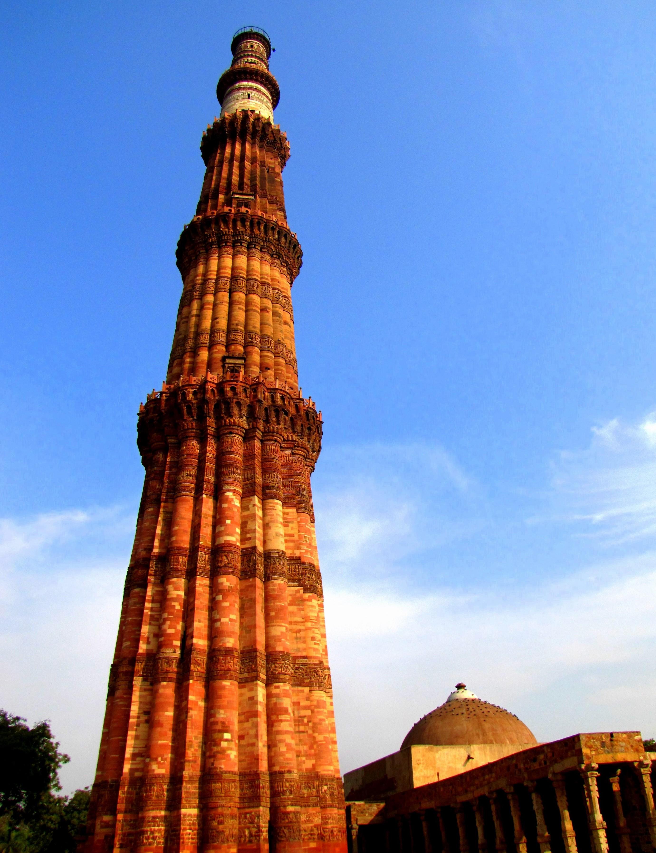 File:Qutub Minar New Delhi.JPG - Wikimedia Commons
