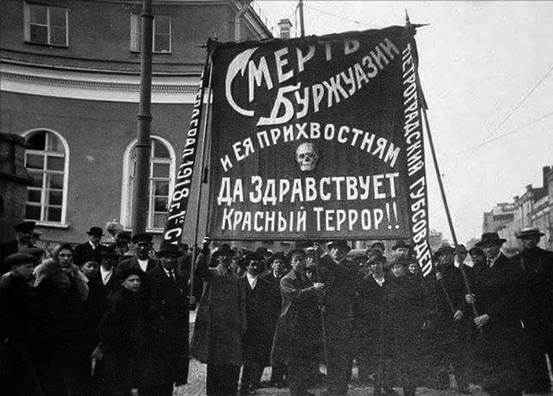 File Red Terror Uritsky Banner Png Wikimedia Commons