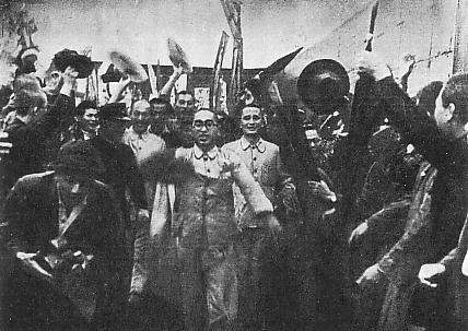 The Japanese government releases members of the Japan Communist Party on October 10, 1945. Release of Communist.JPG