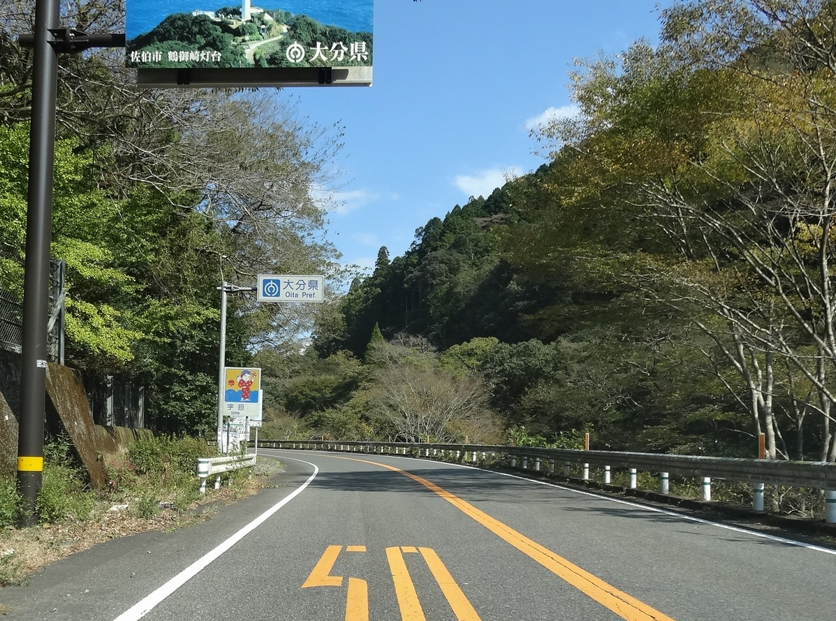 https://upload.wikimedia.org/wikipedia/commons/8/84/Route_10_Ume_Sotaro_01.JPG