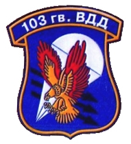 Russian 103th Airborne Division patch sleeve.jpg