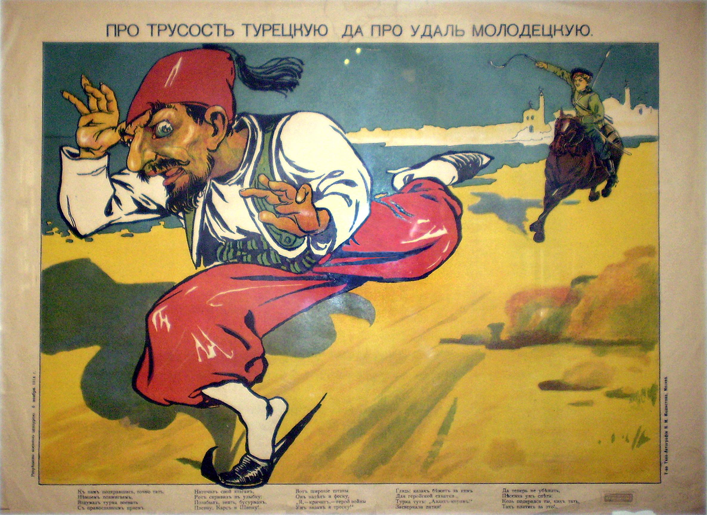 Russian_poster.JPG