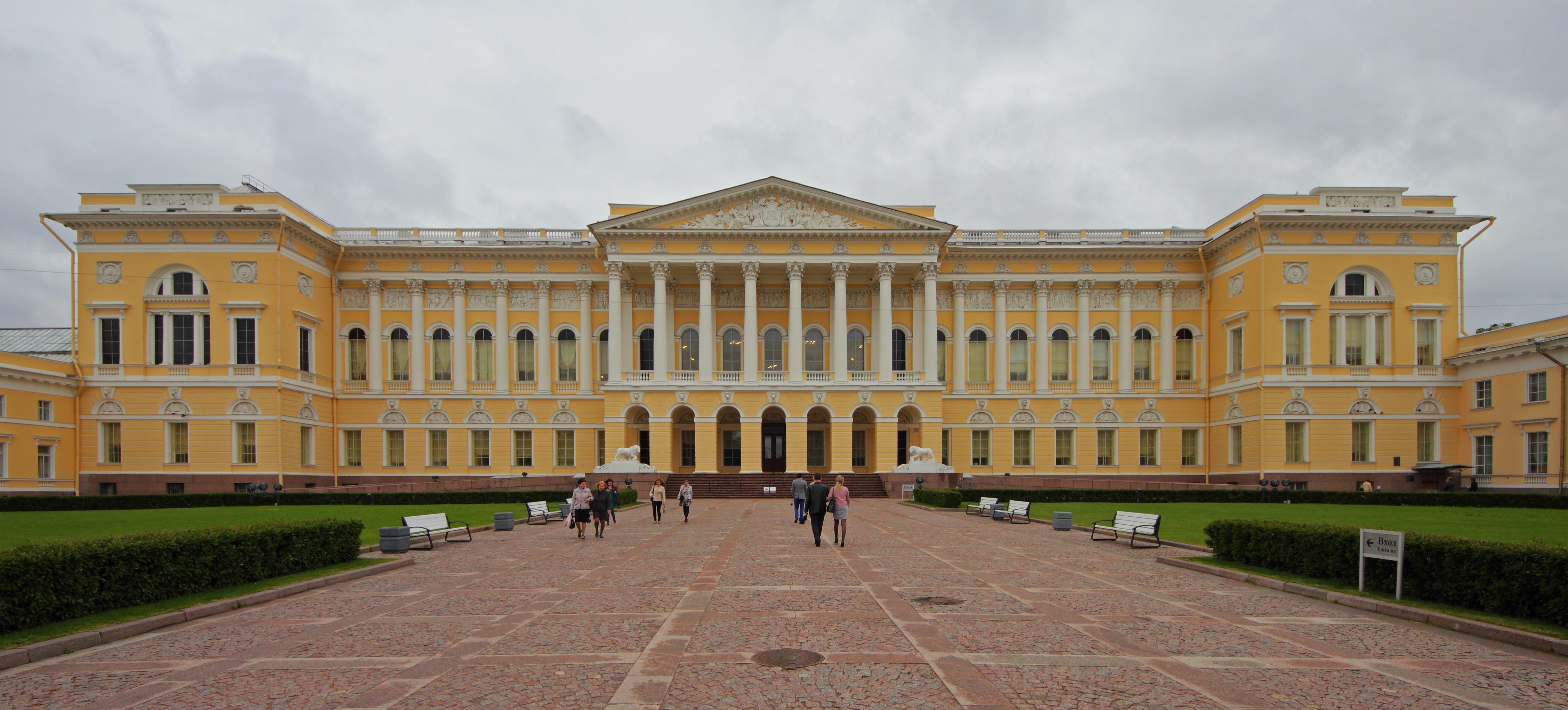 sankt petersborg museum for kunst og kulturhistorie