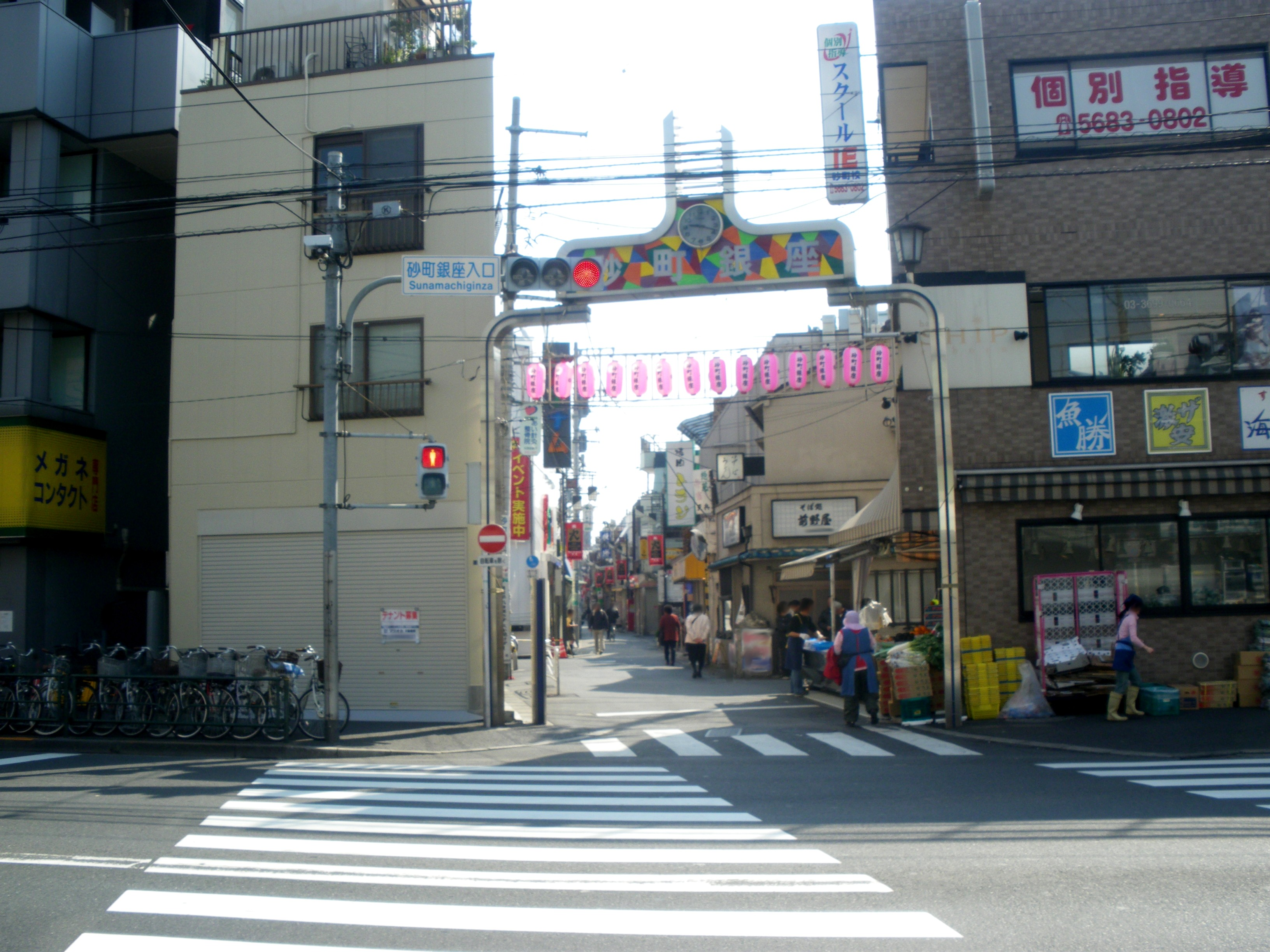 Sunamachi ginza shopping street koto tokyo 2009.JPG