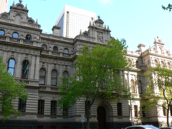Fichier:Supreme court offices lonsdale street melbourne.jpg