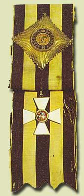 Орден Св. Георгия 1-й степени. Вышитая звезда и лента принадлежали А. В. Суворову.