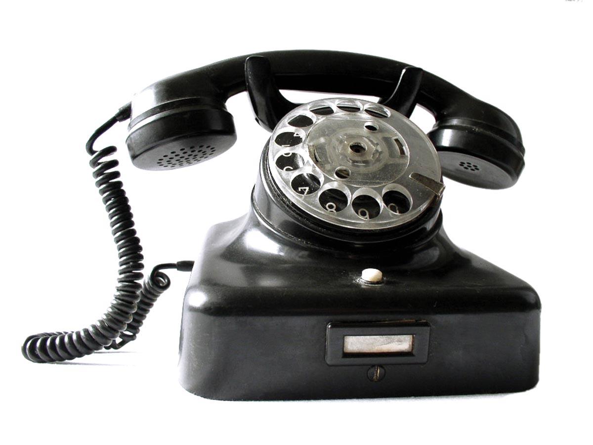 Archivo:Teléfono Antiguo.jpg