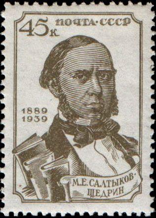 1939 год, номинал 45 коп.